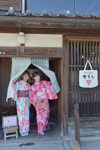 kimono70