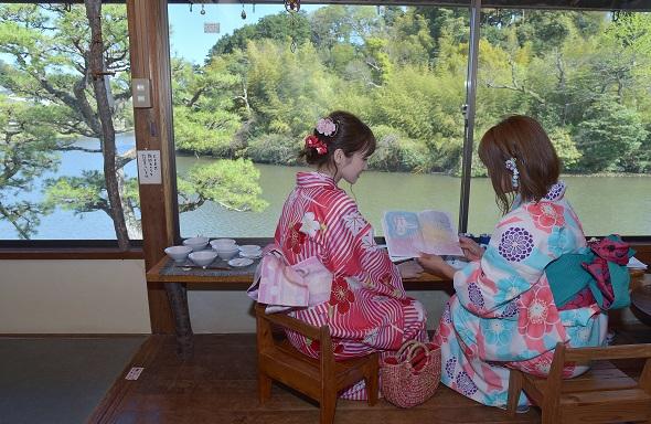 kimono75