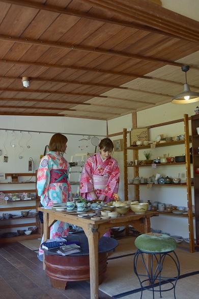kimono94